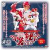 ◆予約◆BBMベースボールカードセット広島東洋カーププレミアム2017[ボックス](01-02745)
