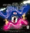 ◆予約◆EPOCH2018サッカー日本代表スペシャルエディション[ボックス]