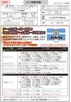 ◆予約◆EPOCH2018Jリーグチームエディションジュビロ磐田[ボックス]