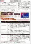 ◆予約◆EPOCH2018JリーグチームエディションFC東京[ボックス]