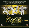 ◆予約◆BBM2018阪神タイガースプレミアムMarvelous[ボックス]
