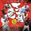 ◆予約◆BBM2018広島東洋カープセ・リーグ優勝記念セット『三連覇』[ボックス]