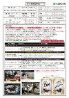 ◆予約◆EPOCH2018ホースレーシングVOL.1[ボックス]