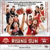 ◆予約◆BBM2018バスケットボール日本代表AKATSUKIFIVE-RISINGSUN-[ボックス]
