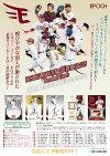 ◆予約◆EPOCH東北楽天ゴールデンイーグルス2018シーズン・アチーブメント[ボックス]
