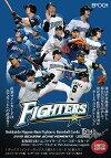 ◆予約◆EPOCH2018北海道日本ハムファイターズシーズン・アチーブメント&15thAnniversaryLegends[ボックス]