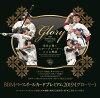 ◆予約◆BBM2019ベースボールカードプレミアム-GLORY-
