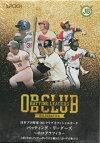 ◆予約◆EPOCH2018OBクラブオフィシャルカードバッティング・リーダーズ〜ホログラフィカ〜[ボックス]