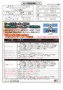 ◆予約◆EPOCH 2019 Jリーグチームエディション ジュビロ磐田[ボックス]