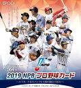EPOCH 2019 NPB プロ野球カード[カートン/12ボックスセット]