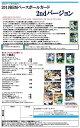 ◆予約◆BBM 2019 ベースボール 2ND バージョン[3ボックスセット]