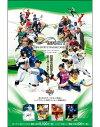 ◆予約◆BBM2019INFINITYインフィニティオールスtポーツ[ボックス]