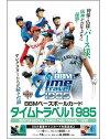 ◆予約◆BBM2019ベースボール-タイムトラベル1985-[ボックス]