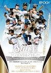 ◆予約◆EPOCH2019北海道日本ハムファイターズSTARS&LEGENDS[ボックス]