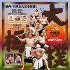 ◆予約◆BBM2020大相撲カード[ボックス]
