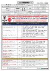 ◆予約◆EPOCH2020サッカー日本代表スペシャルエディション[ボックス]