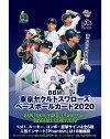 ◆予約◆BBM2020東京ヤクルトスワローズ[ボックス]