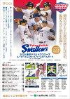 ◆予約◆EPOCH2020東京ヤクルトスワローズROOKIES&STARS[ボックス]