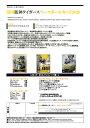 ◆予約◆BBM 2020 阪神タイガース[3ボックスセット]