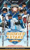 ◆予約◆EPOCH2020北海道日本ハムファイターズROOKIES&STARS[ボックス]