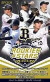 ◆予約◆EPOCH2020オリックス・バファローズROOKIES&STARS[ボックス]