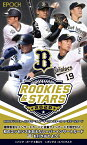 EPOCH 2020 オリックス・バファローズ ROOKIES & STARS[3ボックスセット]