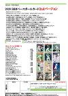 ◆予約◆BBM2020ベースボール2NDバージョン[ボックス]