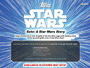 2018 TOPPS SOLO : A STAR WARS STORY[ボックス]