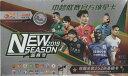 2019 CHINA SUPER LEAGUE「中国サッカー・スーパーリーグ」[ボックス]