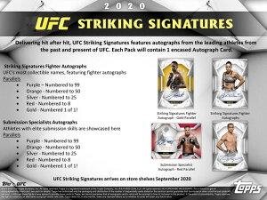 2020 TOPPS UFC STRIKING SIGNATURES[ボックス]