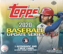 MLB 2020 TOPPS UPDATE BASEBALL JUMBO