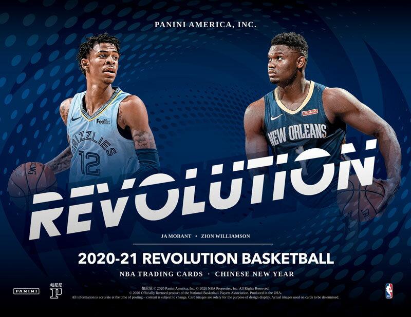 トレーディングカード・テレカ, トレーディングカード NBA 2020-21 PANINI REVOLUTION BASKETBALL CHINESE NEW YEAR ED.