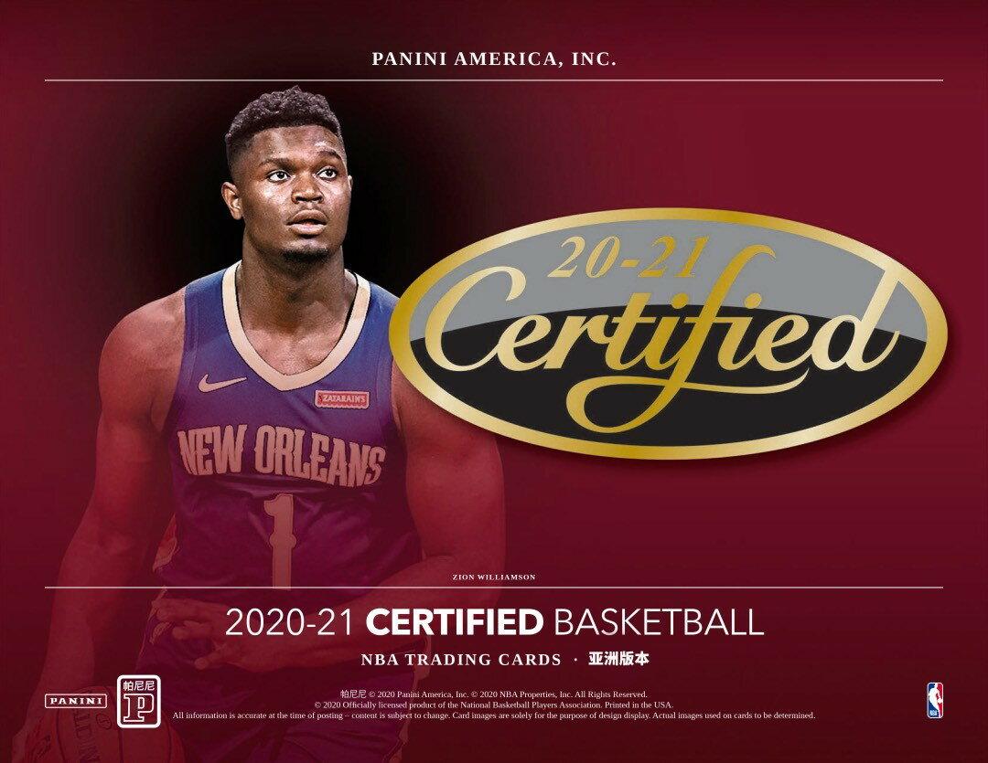 トレーディングカード・テレカ, トレーディングカード NBA 2020-21 PANINI CERTIFIED BASKETBALL ASIA EDITION
