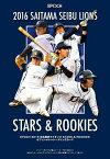 ����̵��EPOCH2016�������饤����STARS&ROOKIES�ȥ졼�ǥ������ɥ��å�(00-56010)