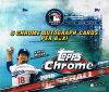 MLB2016TOPPSCHROMEBASEBALLJUMBO(8X-04924)
