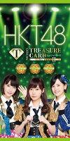 HKT48オフィシャルトレジャーカードシリーズ2[ボックス](TV-11071)