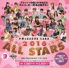 BBMP★LEAGUEカードセット2016ALLSTARS[ボックス](01-02719)