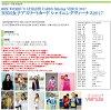 ◆予約◆BBM女子アスリートカード『シャイニングヴィーナス2017』[ボックス](02-21163)