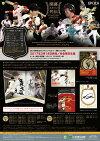 ◆予約◆★送料無料EPOCH日本プロ野球OBクラブオフィシャルカード『開幕スタメン列伝』[ボックス](00-56067)