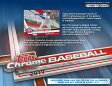 ◆予約◆MLB 2017 TOPPS CHROME BASEBALL【JUMBO】[ボックス]