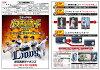 ◆予約◆送料無料BBM阪神タイガースベースボールカード2017[ボックス](02-21179)
