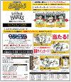 ◆予約◆EPOCHベースボールカード2017福岡ソフトバンクホークス[ボックス](00-56370)