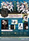 ★送料無料EPOCH日本プロ野球OBクラブオフィシャルカード『背番号列伝』[ボックス](00-63010)