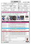 ◆予約◆送料無料2017Jリーグオフィシャルカード[ボックス](00-63180)