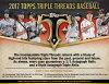 ◆予約◆送料無料MLB2017TOPPSALLEN&GINTERBASEBALL[ボックス](8X-05993)