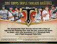 ◆予約◆送料無料 MLB 2017 TOPPS TRIPLE THREADS BASEBALL[ボックス](8X-06375)