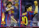 【サッカーカード】ゴールコレクション FCバルセロナ 2010年5月号(NP-71009)