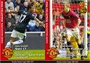 【サッカーカード】ゴールコレクション マンチェスターユナイテッド 2010年5月号(NP-70010)