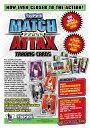 【海外サッカーカードゲーム】◆予約◆送料無料 SC 2010/11 MATCH ATTAX プレミアリーグ カード