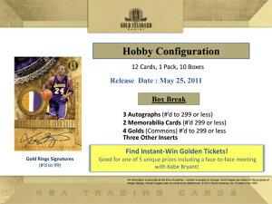【バスケットボールカード】◆予約◆送料無料 NBA 2010-11 GOLD STANDARD バスケットボール